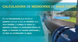 calculadora-ARCA001